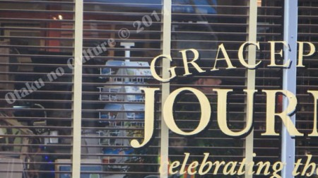 Gracepoint Journal INTERIOR FROM EXTERIOR