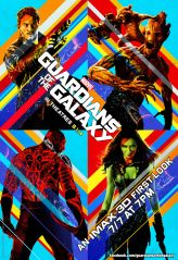 Guardians-of-the-Galaxy-IMAX-3D-poster-1