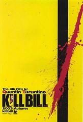 killbill_vol1_320x474