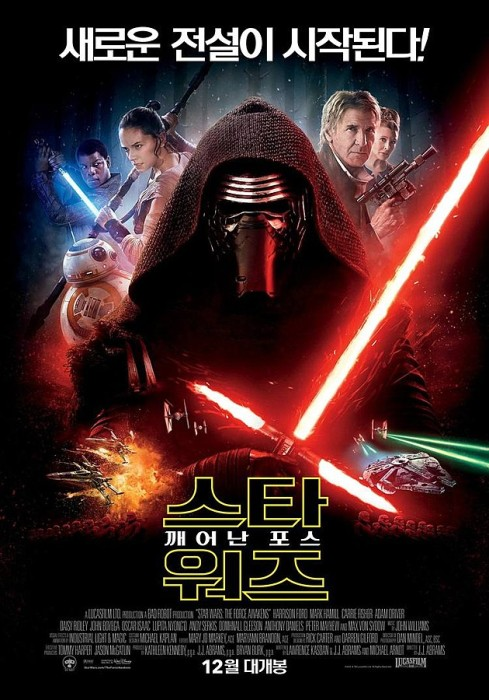 star-wars-force-awakens-international-poster1