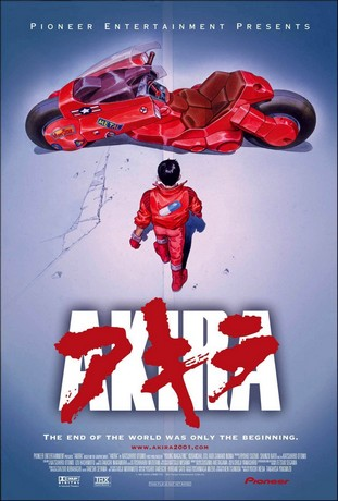 AkiraPoster