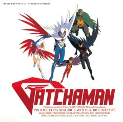GatchamanCD