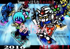 TeamGPLogo1