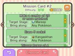 missioncard2