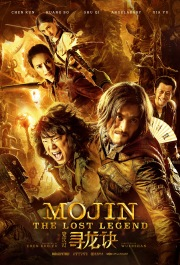 mojin-poster-1080