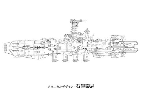 Ishizu does his rendition of the Gatlantis battleship