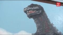 GodzillaBathhouse2