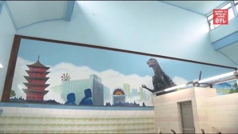 GodzillaBathhouse5