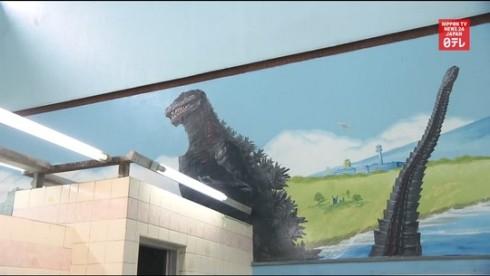 GodzillaBathhouse6