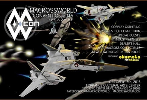 MacrossWorld2016