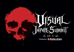 VisualJapanSummitLogo