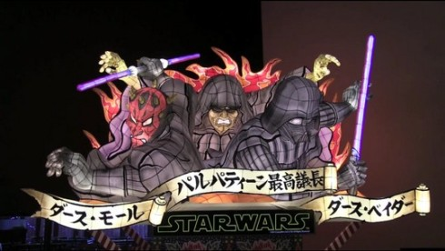 StarWarsNebuta2