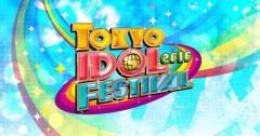 TokyoIdolFest2016Logo