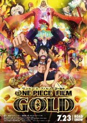 one_piece_film_gold_road_show_promo