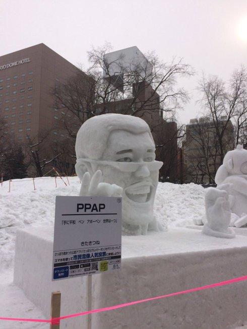ppap1