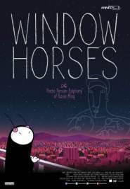 window-horses_poster_goldposter_com_10o_0l_300w_70q