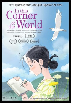 corner-of-world-poster