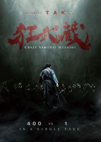 crazy-samurai-musashi-poster